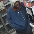 The Ottawa Police Service Robbery Unit and Crime Stoppers are seeking the public's assistance in identifying the suspect responsible for the recent robbery of a gas station. On November 2, […]