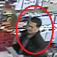 Ottawa Police Organized Fraud Unit and Crime Stoppers are seeking the public's help in identifying a male responsible for an identity fraud. On February 13, 2017, an unknown male attended the Canada […]