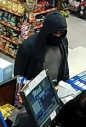 Ottawa:The Ottawa Police Service Robbery Unit and Crime Stoppers are seeking the public's assistance to identify the suspects responsible for the January robbery of a convenience store. On January 30, 2017, […]