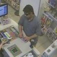 The Ottawa Police Service Robbery Unit is investigating the recent robbery at a drug store and is seeking the public's assistance to identify the suspect responsible. On May 16, 2017, […]