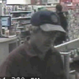The Ottawa Police Service Robbery Unit is investigating the recent robberies of two Bank Street drugstores and is seeking the public's assistance to identify the suspect responsible. On May 21, […]
