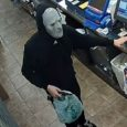 The Ottawa Police Service Robbery Unit and Crime Stoppers is seeking the public's assistance to identify the suspect responsible for a recent convenience store robbery. On August 5, 2017, a […]