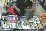 Ottawa Police East Criminal Investigations Unit and Crime Stoppers are seeking the public's help in identifying a male responsible for fraudulently using a credit card. On the 18th of September […]