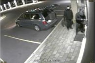 (Ottawa)— The Ottawa Police Service Break & Enter Unit is investigating a recent break & enter into a commercial premise and is seeking the public's assistance in identifying the suspects […]