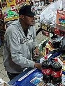 (Ottawa) — The Ottawa Police Service Robbery Unit is investigating a convenience store robbery that occurred on April 7th at 3:32am in the 2600 block of Innes Road. A lone […]