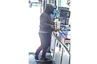 (Ottawa) –The Ottawa Police Service Robbery Unit is investigating a robbery that took place on the 18th of May, 2018 at approximately 1744hrs on Preston St. The suspect is described as […]