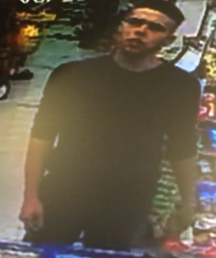 The Ottawa Police Service and Crime Stoppers are seeking the public's assistance in identifying a suspect in theft, assault and threats. On the 17th of June 2018, a male suspect […]