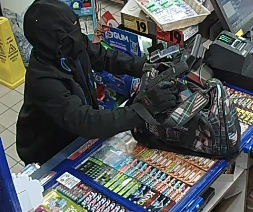 The Ottawa Police Robbery unit and Crime Stoppers are looking for the publics assistance in identifying a suspect involved in a robbery. On Wednesday, November 21, 2018 at approximately 4:35am, […]