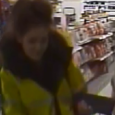 Ottawa Police West District Investigations Unit and Crime Stoppers are seeking the public's help in identifying a male and female suspect responsible for a theft and assault. On the 5th of April 2017, […]