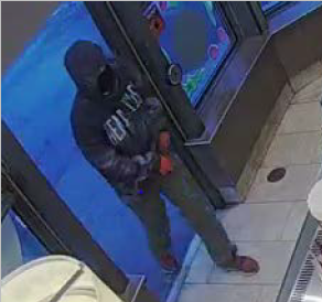 The Ottawa Police Service Robbery Unit and Crime Stoppers are seeking the public's assistance in identifying a suspect in a robbery. On the 15th of December, 2018 at approximately 4:30pm, the […]