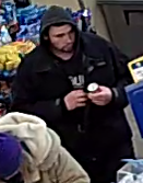 The Ottawa Police Service and Crime Stoppers are seeking the public's assistance in identifying a suspect in an assault. On December 29, 2018 the suspect entered a commercial business located […]